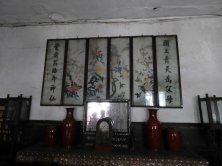 Rishengchang Bank (18)