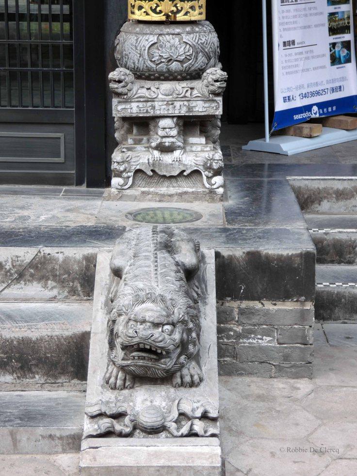 Rishengchang Bank (2)