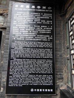 Rishengchang Bank (20)