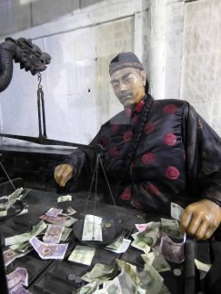 Rishengchang Bank (22)