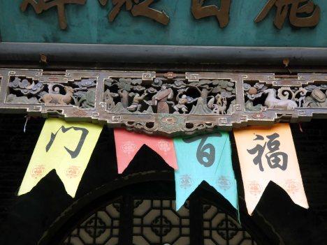 Rishengchang Bank (24)