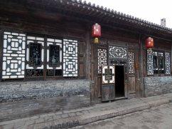 Rishengchang Bank (27)