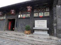 Rishengchang Bank (3)