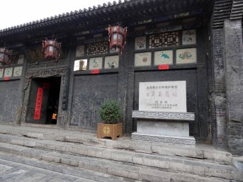 Rishengchang Bank (3)