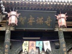 Rishengchang Bank (30)