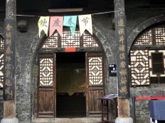Rishengchang Bank (31)