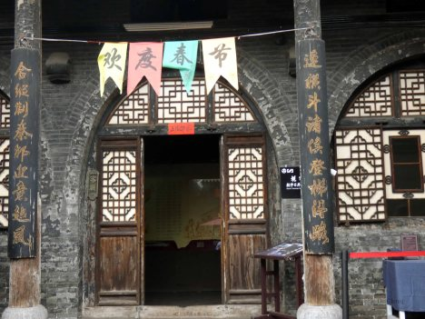 Rishengchang Bank (31)