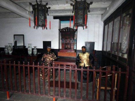 Rishengchang Bank (33)