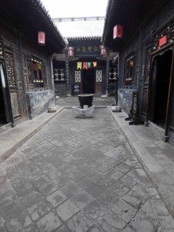 Rishengchang Bank (35)
