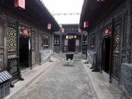 Rishengchang Bank (36)