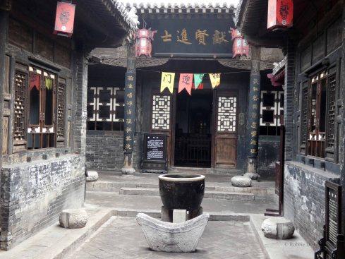 Rishengchang Bank (37)
