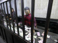 Rishengchang Bank (4)