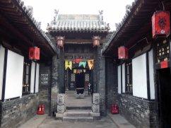 Rishengchang Bank (40)