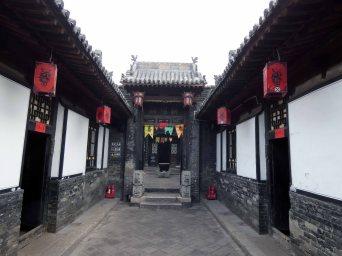 Rishengchang Bank (41)