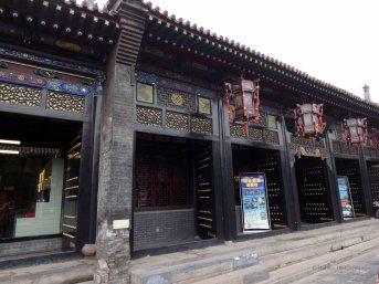 Rishengchang Bank (42)
