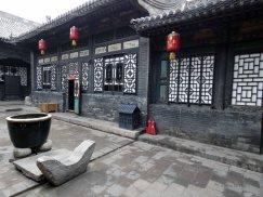 Rishengchang Bank (5)