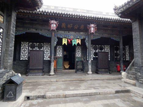 Rishengchang Bank (7)