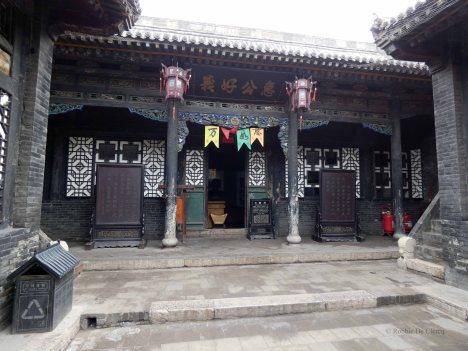 Rishengchang Bank (7)