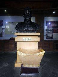 Rishengchang Bank (8)