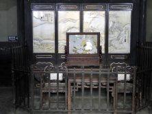 Rishengchang Bank (9)