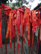 Shuangling Temple (19)