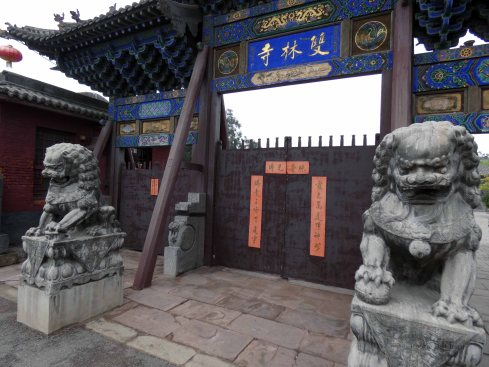 Shuangling Temple (2)