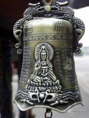 Shuangling Temple (28)