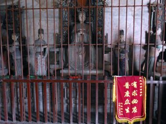 Shuangling Temple (30)