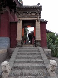 Shuangling Temple (36)