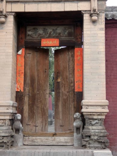 Shuangling Temple (37)