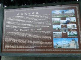 Stadsmuur (2)