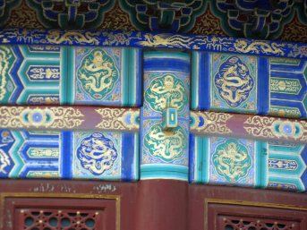 Temple of Heaven (12)