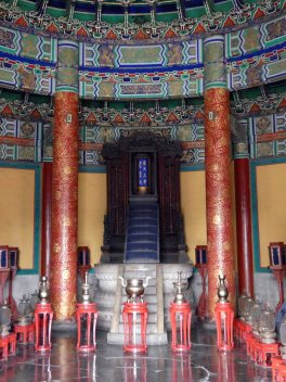 Temple of Heaven (16)