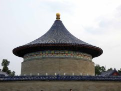Temple of Heaven (19)
