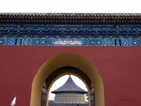 Temple of Heaven (22)