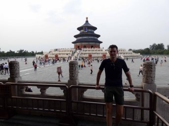 Temple of Heaven (27)