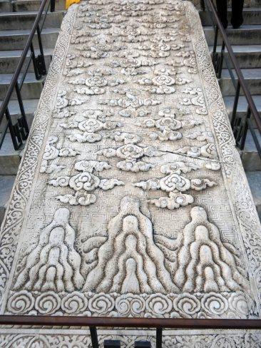 Temple of Heaven (28)