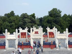 Temple of Heaven (3)