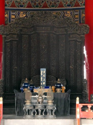 Temple of Heaven (31)