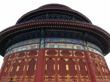 Temple of Heaven (34)