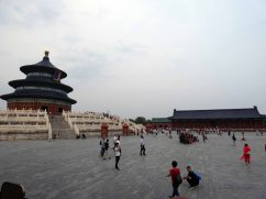 Temple of Heaven (46)
