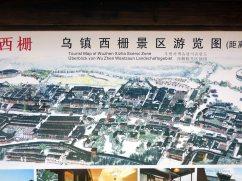 Wuzhen (1)