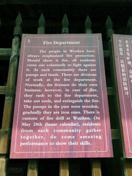 Wuzhen (27)