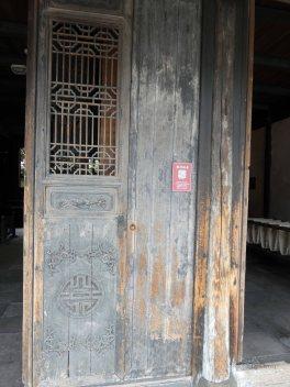 Wuzhen (28)