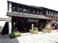 Wuzhen (4)