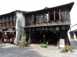 Wuzhen (5)