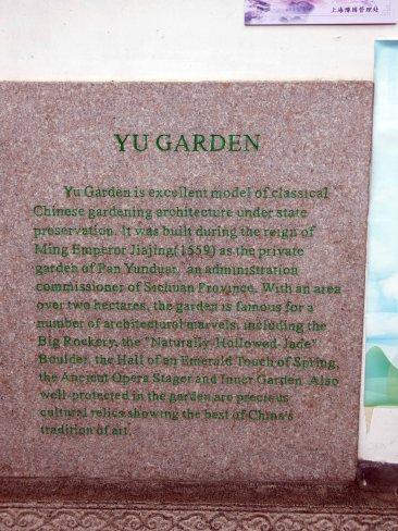 Yu Garden (10)