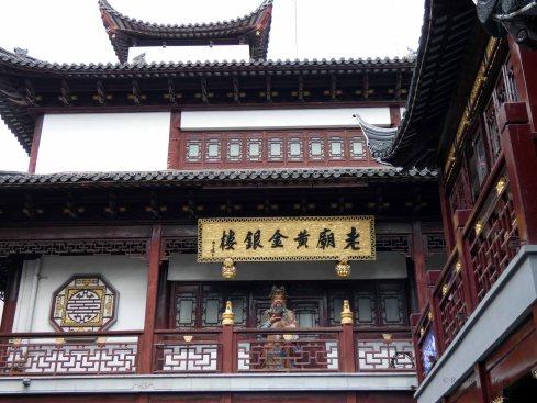 Yu Garden (42)
