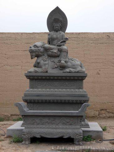 Zhangbi (10)