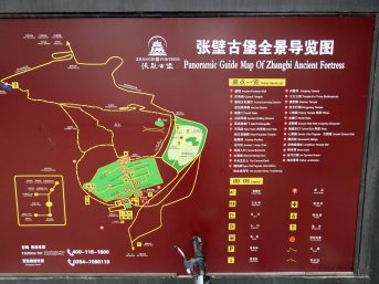 Zhangbi (2)